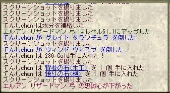 2015041220